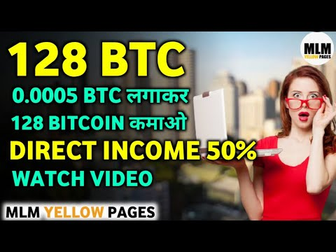 Vietinis bitcoin mašina
