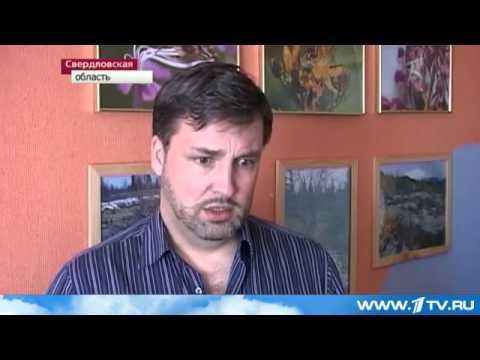 Адвокат Упоров дал комментарии 1 каналу ОРТ