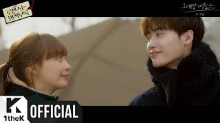 [MV] Roy Kim(로이킴) _ All I Do(그대만 떠올라) (Romance Is A Bonus Book(로맨스는 별책부록) OST Part.3)