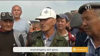 Алматы облысындағы митинг