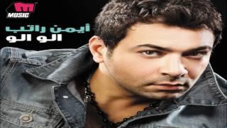 اغاني طرب MP3 Ayman Rateb - El Farah / أيمن راتب - الفرح تحميل MP3