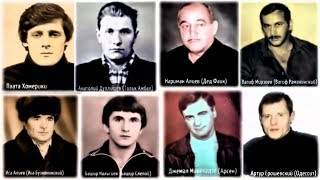 Чем кавказские воры в законе отличаются от славянских