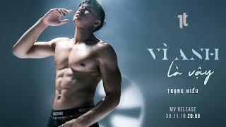 Vì Anh Là Vậy (VALV) - Trọng Hiếu   Official Teaser MV