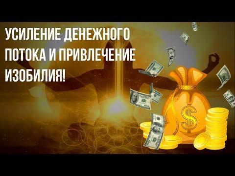 Internetes befektetések és passzív jövedelem