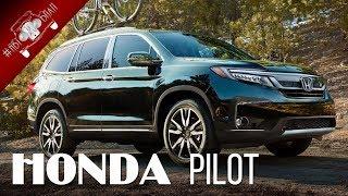 Обзор Хонда Пилот 2018 года / НОВИНКИ АВТО 2018 Часть 2