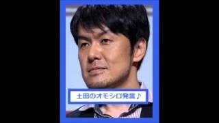 土田晃之が乃木坂46の紅白内定に「乃木どこYouTubeで見てる」