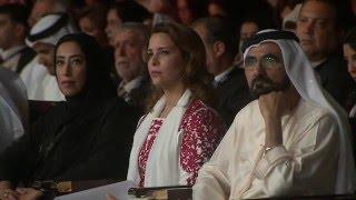 Arab Media forum 2016  افتتاح منتدى الاعلام العربي