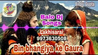dj hi tech basti bhakti song 2018 - मुफ्त ऑनलाइन