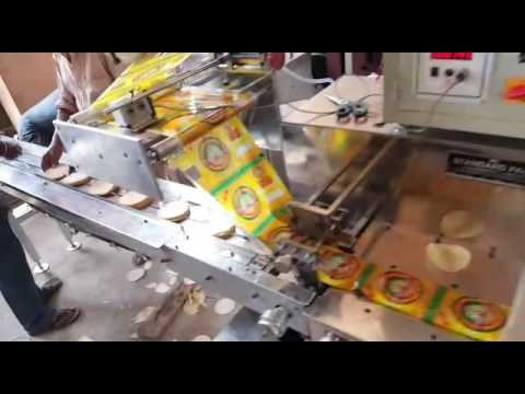 Horizontal Flow Wrapping Machine for Sambrani Packing