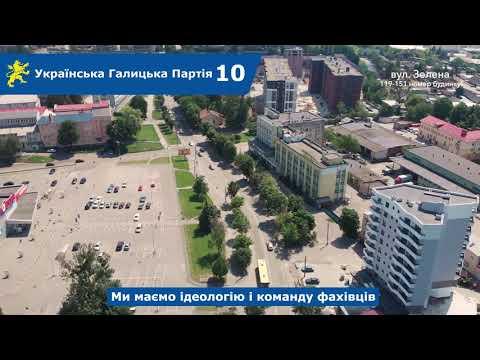 Над Левом: вул. Зелена 119 - 151