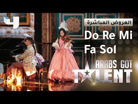 فريق Do Re Mi Fa Sol يقدم معزوفة شهيرة لموتسرت على مسرح Arabs Got Talent