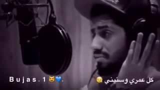 محمد الشحي : مهموم ???? تحميل MP3