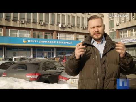 Інтерв'ю / Томаш Фіала, генеральний директор Dragon Capital, для Першої Шпальт