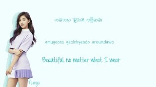 Gambar cover TWICE (트와이스) TT Lyrics (Han|Rom|Eng) Color Coded