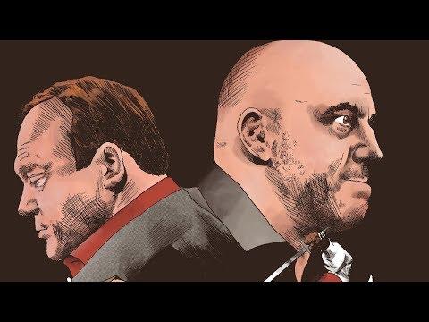 Joe Rogan 2: The Alex Jones Parabellum | The Serfs