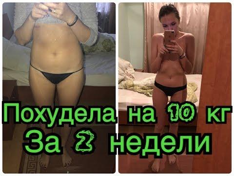 Как похудеть по системе табата