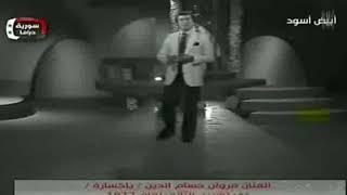 تحميل اغاني مروان حسام الدين - يا خسارة ???????? MP3