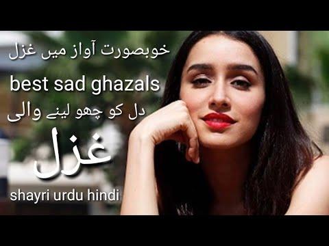 best ghazals of ALL All time Favorite Best Ghazal Collection