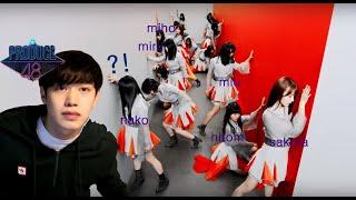 AKB48(프듀멤버) – NO WAY MAN Reaction 아이즈원팬의 리액션(ENG,JP sub)