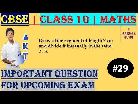 #29 CBSE | 2 Marks | Draw a line segment of length 7 cm and divide it internally in the ratio 2 : 3. | Class X | IMP Question