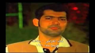 =خالدالعراقي اغنية يافلانة توزيع سنة 1990 تحميل MP3