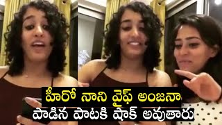 Hero Nani wife anjana singing a song