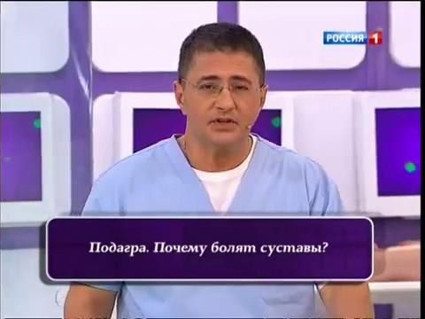 Остеохондроз на турецком