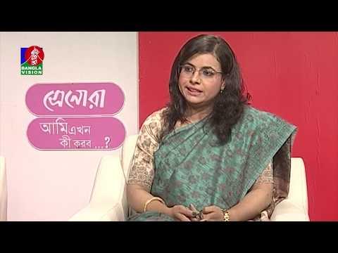Ami Ekhon Ki korbo | EP 399 | Bangla Talk Show | Kownine Shourov | Banglavision Program | 2019