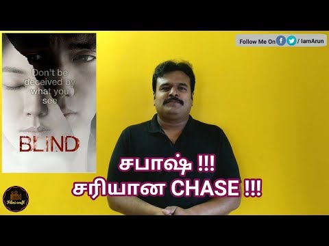 Blind(2011) Korean Crime Thriller Movie Review in Tamil by Filmi craft