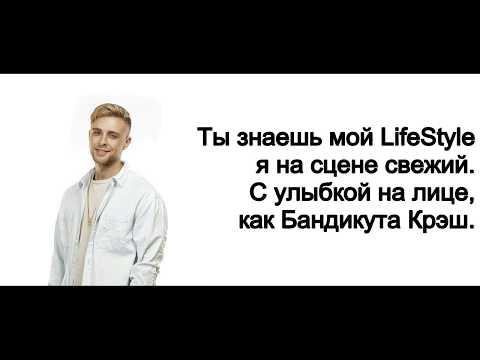 Егор Крид - Это Моё (Lyrics video)