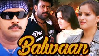 Balwaan  Full Movie  Nirnayam  Adit Srinivas  Geetanjali  Hindi Dubbed Movie