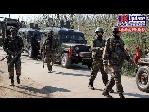 Top 30 news of Jammu Kashmir Khabar Dinbhar 05 Dec 2019
