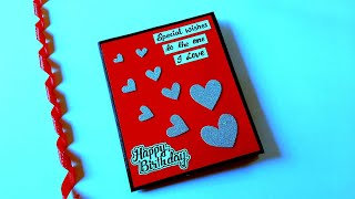 Handmade Birthday Card For Boyfriend | Birthday Card Idea | Complete Tutorial