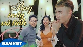 Áng Mây Vô Tình   Lương Gia Hùng (MV OFFICIAL)