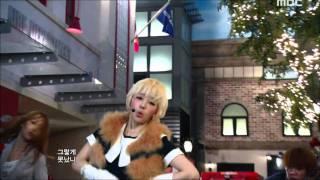 음악중심 - Fat Cat - Is Being Pretty Everything, 살찐 고양이 - 예쁜게 다니, Music Core 20120107