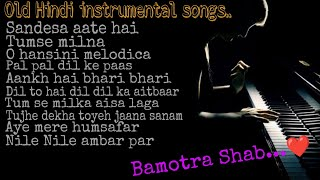 instrumental songs || instrumental song hindi || old hindi instrumental song non stop | instrumental