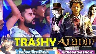 Indian Aladin | Trashy Thursday
