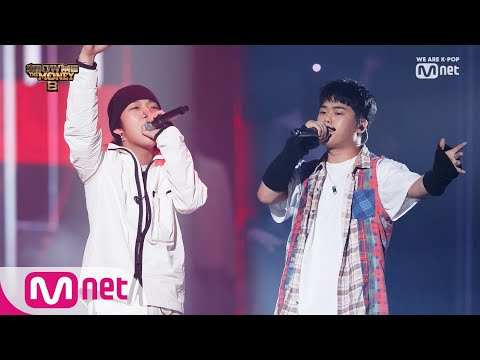 Show Me The Money8 [풀버전] Sold Out - 영비 (Feat. 빈첸) @본선 8강 Full ver. 190920 EP.9