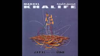 تحميل اغاني Jadal First (1st) Movement by Marcel Khalife MP3