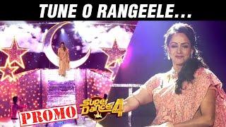 Super Dancer 4 | Hema Malini Beautiful Dance On Tune O Rangeele Song