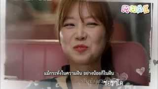 [คาราโอเกะ/ซับไทย] I Love You - Yoon Mi Rae (Ost.It's Okay That's Love)