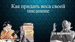 Осторожный нонконформизм писателя Снегирева