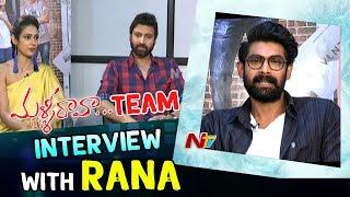 Rana Daggubati Interviews Malli Raava Movie Team