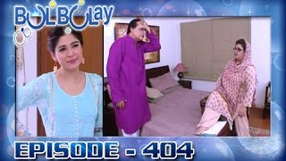 Bulbulay Ep 404 - ARY Digital Drama