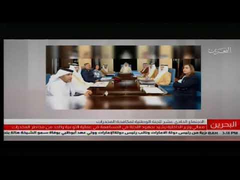 معالي وزير الداخلية يجتمع باللجنة الوطنية لمكافحة المخدرات 2018/6/12