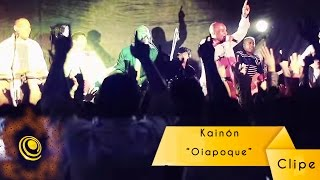 Kainón - Oiapoque (Video Oficial)