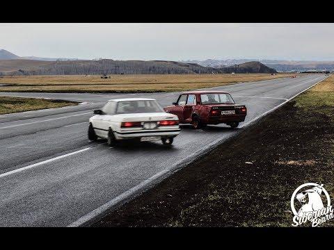 Uas warum frisst das Benzin