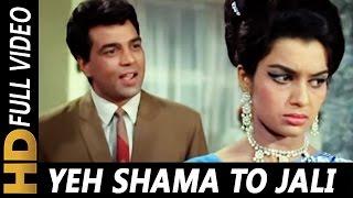 Yeh Shama To Jali Roshni Ke Liye | Mohammed Rafi | Aya