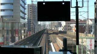preview picture of video 'むさしの号 前面展望 大宮~八王子2/5 (北朝霞→東所沢)'