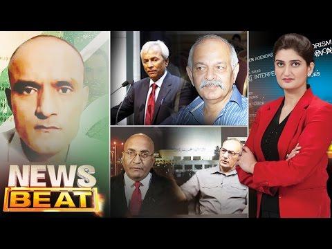 Kulbhushan Jadhav Case | News Beat | SAMAA TV | Paras Jahanzeb | 19 May 2017